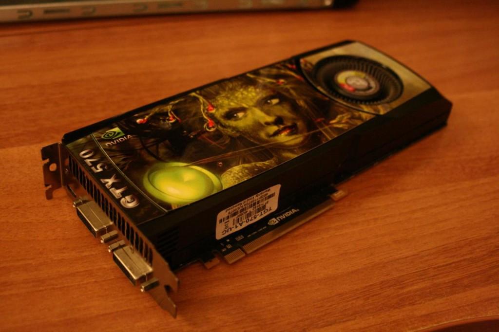 PC richtig aufrüsten | GTX 570