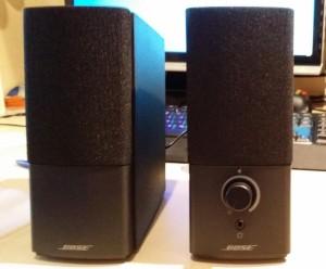 Bose Companio 2 Serie III | Boxen entpackt